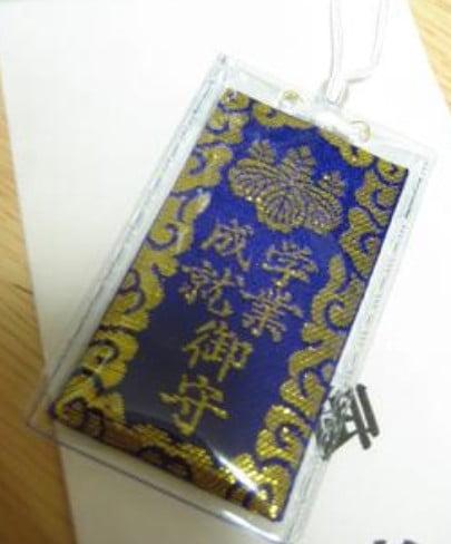 京都・金閣寺「合格祈願守り」(学業成就守り)