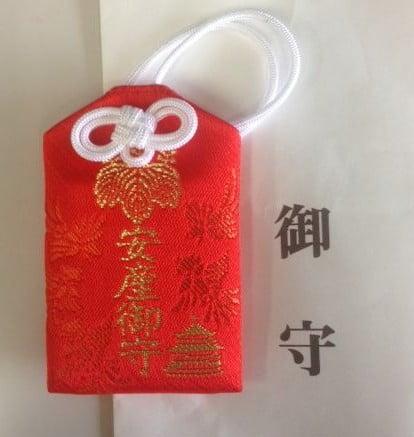 京都・金閣寺「安産守り」