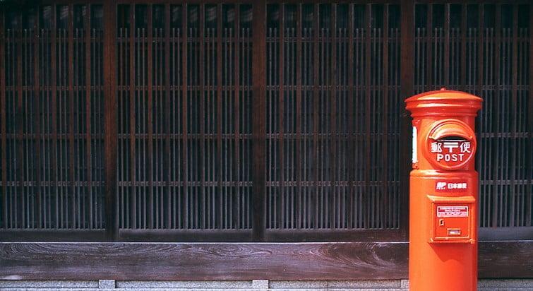 金閣寺のお守りの返納は郵送でできる?? (2)