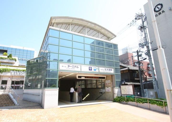 京都市営地下鉄【北大路駅】