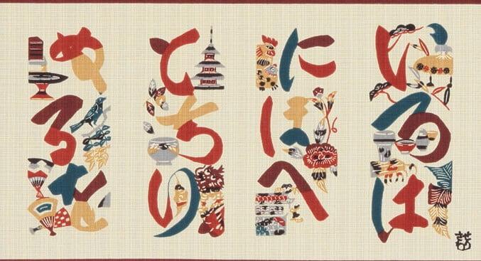 金閣寺より徒歩5分にある、「デザイン工房・SUGITAKU」では、友禅体験