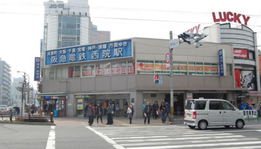 阪急電鉄【西院駅】