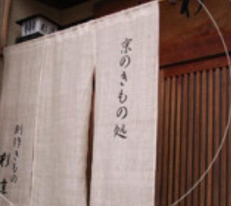 電話番号(デザイン工房・SUGITAKU:有限会社杉達)