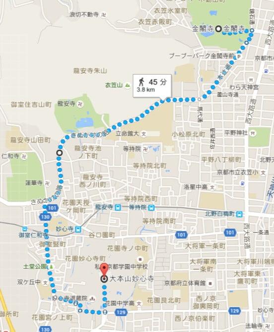 京都・金閣寺からのおすすめデートコース
