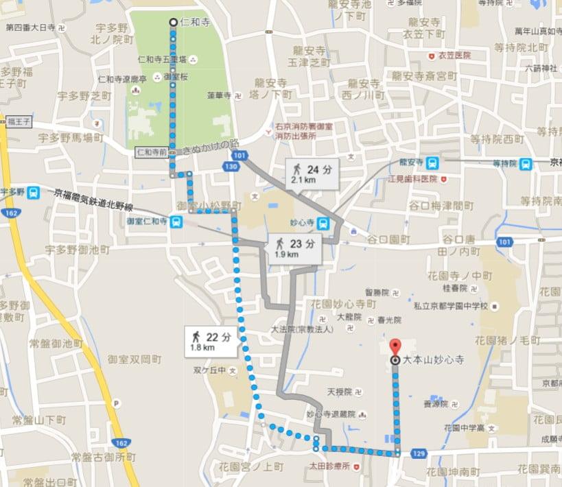 「京都・仁和寺」から「京都・妙心寺」への行き方