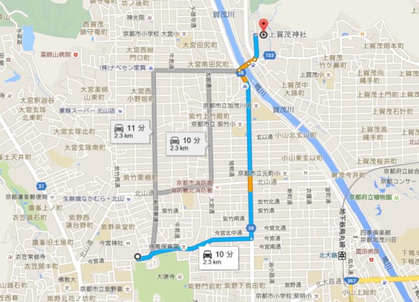 「老舗かざりや」から「上賀茂神社」へのアクセス