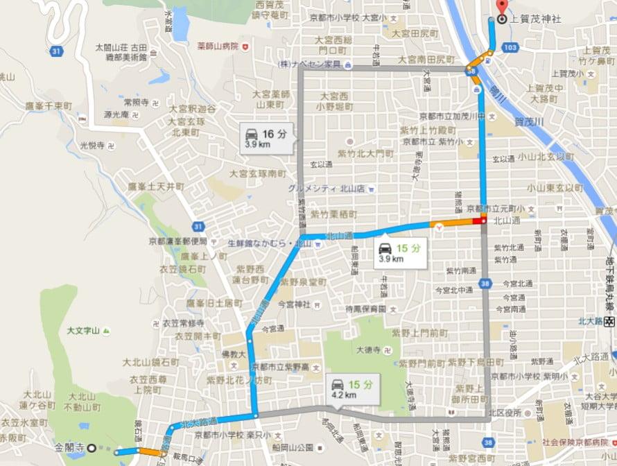 「金閣寺」から「上賀茂神社」までの行き方
