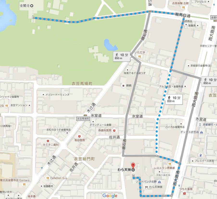 金閣寺の周辺付近のオススメの無料駐車場 わら天神駐車場
