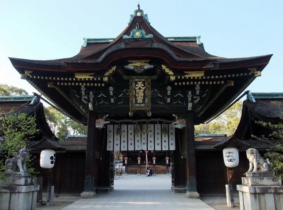 京都・金閣寺から北野天満宮へのアクセス・行き方 「バス・徒歩」