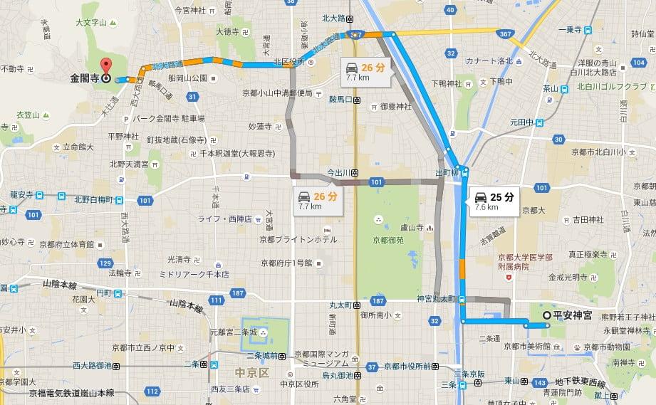 車(タクシー)で金閣寺から「平安神宮」までのアクセス・行き方