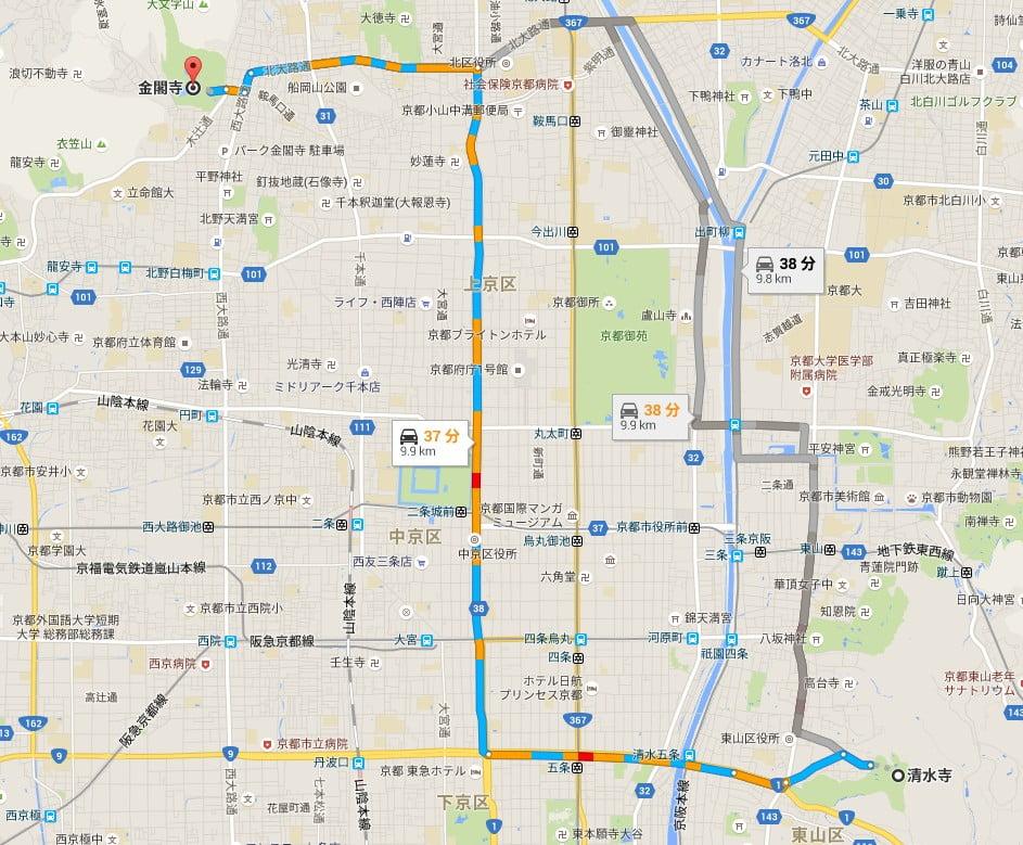 車(タクシー)で金閣寺から「京都・清水寺」までのアクセス・行き方