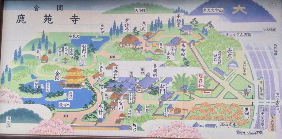 京都・金閣寺から「京都・清水寺」「平安神宮」へのアクセス・行き方「バス・電車・車」