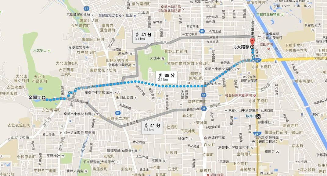 「北大路駅東駐輪場」から京都・金閣寺へのアクセス・行き方