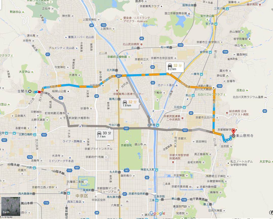 京都・金閣寺から京都・銀閣寺へのアクセス・行き方「バス・電車・車・タクシー」