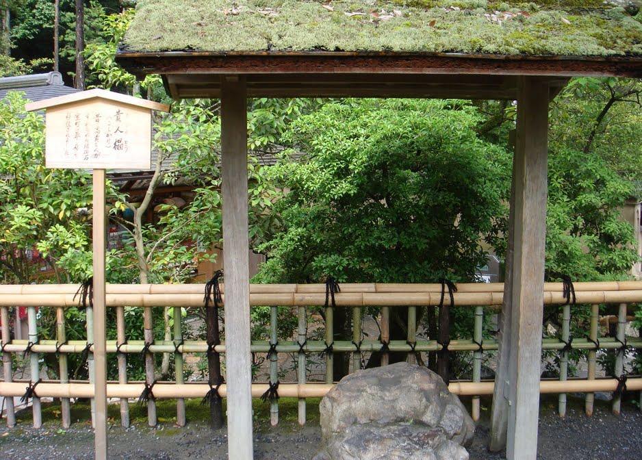京都・金閣寺(鹿苑寺)「貴人榻」
