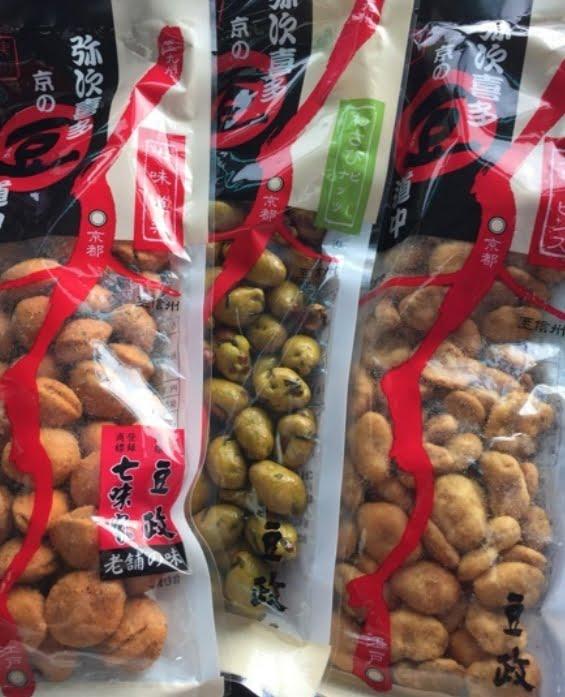 弥次喜多 京の豆道中「わさびピーナッツ