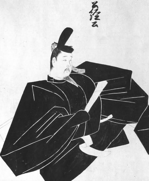 西園寺公経