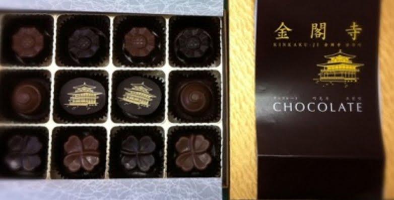 金閣寺チョコレート