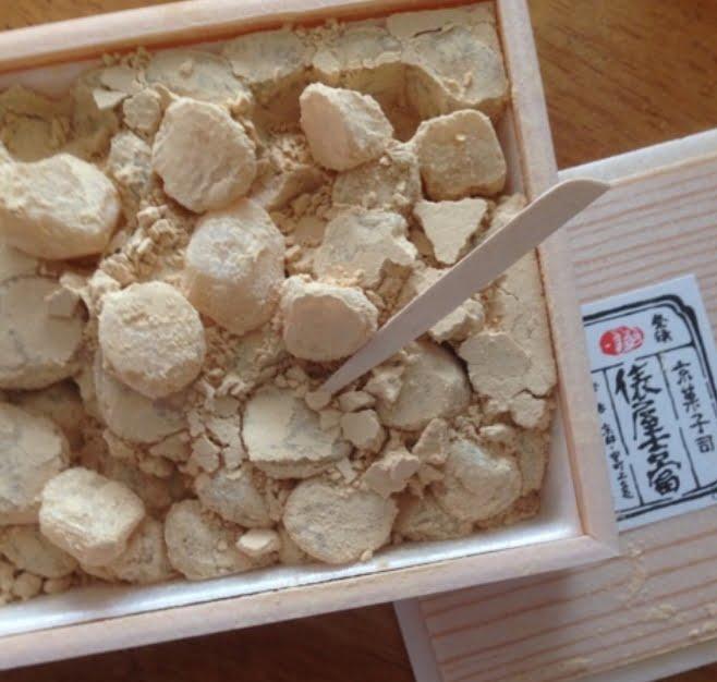 金閣寺限定きなこ餅