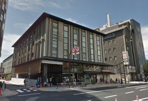 ダイワロイネットホテル京都駅
